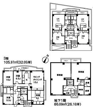 マンション(建物全部)-港区白金台5丁目 その他