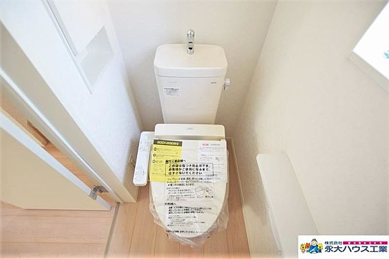 戸建賃貸-仙台市太白区茂庭字新組 トイレ