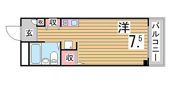 区分マンション-神戸市灘区岩屋中町2丁目 その他