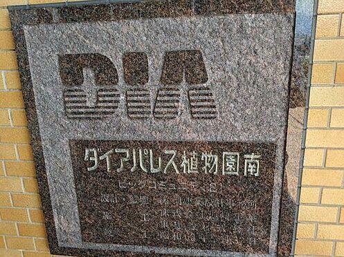 区分マンション-福岡市中央区小笹5丁目 エントランス