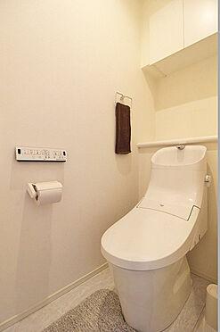 中古一戸建て-多摩市和田 温水便座機能付きトイレ♪