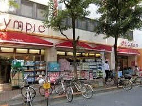 中古マンション-杉並区梅里1丁目 Olympic高円寺店 徒歩16分。 1250m