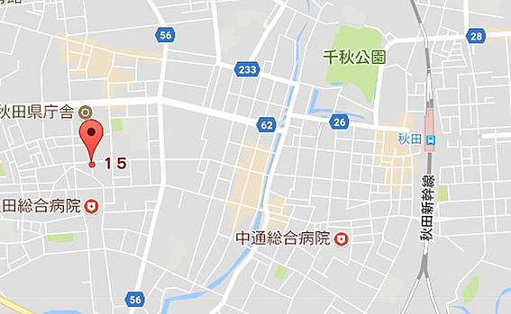 マンション(建物一部)-秋田市山王5丁目 その他