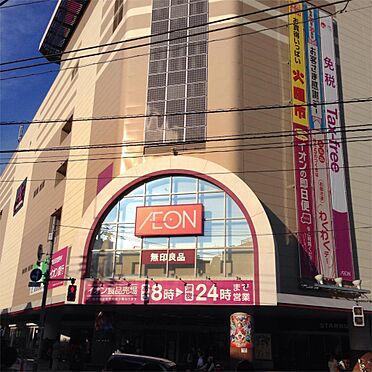 マンション(建物一部)-板橋区徳丸1丁目 イオン板橋店(481m)