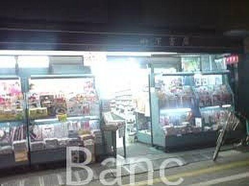 中古マンション-世田谷区三軒茶屋2丁目 山下書店世田谷店 徒歩10分。 770m