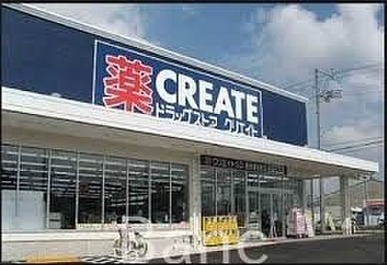 中古マンション-大田区大森西2丁目 クリエイトエス・ディー大森店 徒歩5分。 340m