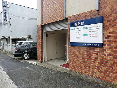 店舗・事務所・その他-横浜市保土ケ谷区仏向町 片桐医院 約1110m