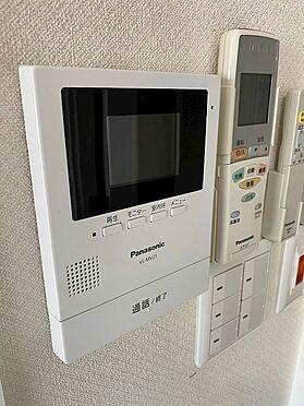 中古マンション-川口市青木1丁目 TV
