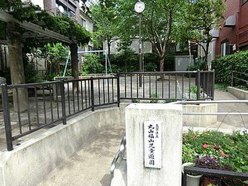 マンション(建物一部)-文京区小石川1丁目 丸山福山児童遊園