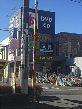 中古一戸建て-鶴ヶ島市大字上広谷 TSUTAYA 鶴ヶ島店(916m)