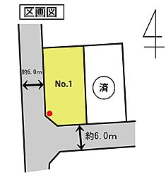 静岡県浜松市南区頭陀寺町