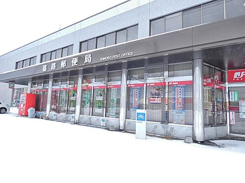 区分マンション-札幌市北区篠路三条6丁目 篠路郵便局まで370m、篠路郵便局