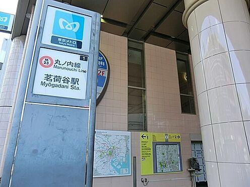 中古マンション-文京区白山3丁目 (最寄駅)東京メトロ丸ノ内線茗荷谷駅