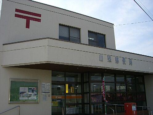 アパート-周智郡森町中川 山梨郵便局(544m)