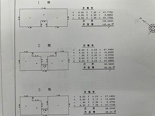 マンション(建物全部)-泉大津市北豊中町2丁目 建物図面