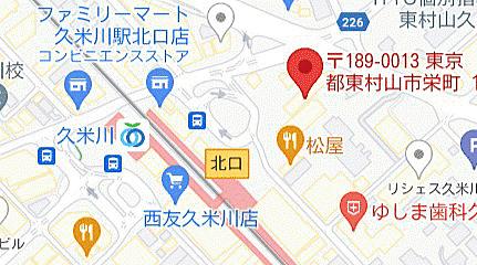 区分マンション-東村山市栄町1丁目 その他