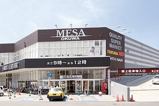アパート-和歌山市今福2丁目 【スーパー】メッサオークワ高松店まで789m