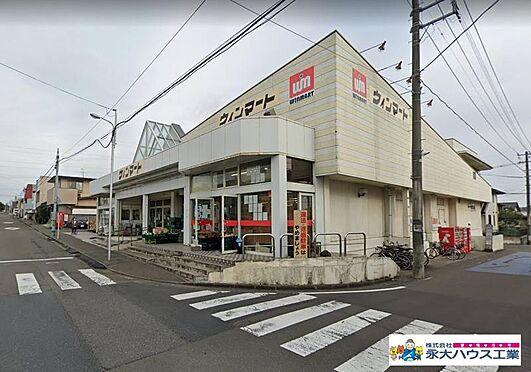 新築一戸建て-仙台市泉区向陽台4丁目 周辺