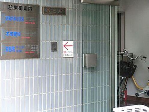 マンション(建物全部)-新宿区西新宿5丁目 周辺環境:森医院