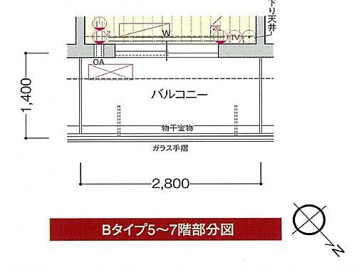 区分マンション-神戸市兵庫区中道通3丁目 その他