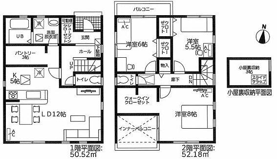 戸建賃貸-名古屋市千種区香流橋1丁目 キッチン横のパントリー収納には食品のストックが可能です!