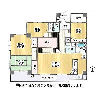 マンション(建物一部)-箕面市石丸1丁目 その他