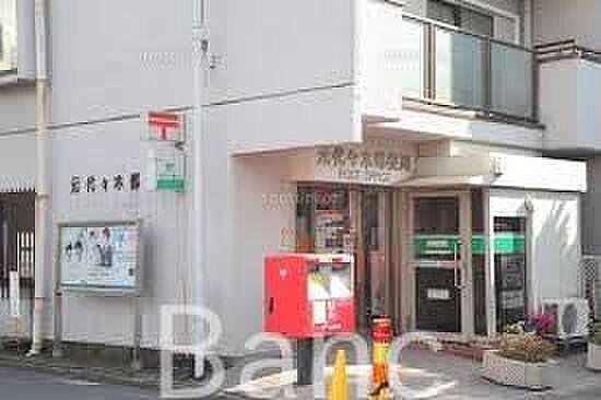 中古マンション-渋谷区元代々木町 元代々木郵便局 徒歩7分。 500m