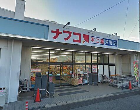 土地-春日井市東野町3丁目 ナフコ東野店まで約520m 徒歩約7分