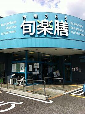 新築一戸建て-名古屋市名東区赤松台 旬楽膳地アミ店まで500m 徒歩7分