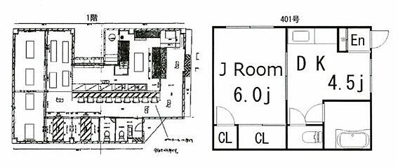 一棟マンション-福岡市中央区清川3丁目 その他