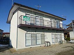 垂沢アパート(墨坂)