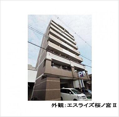 マンション(建物一部)-大阪市都島区中野町5丁目 外観