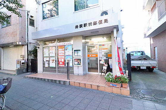 マンション(建物一部)-杉並区上井草1丁目 井荻駅前郵便局