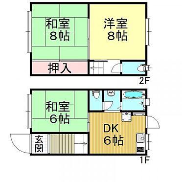 建物全部その他-神戸市長田区二葉町1丁目 その他