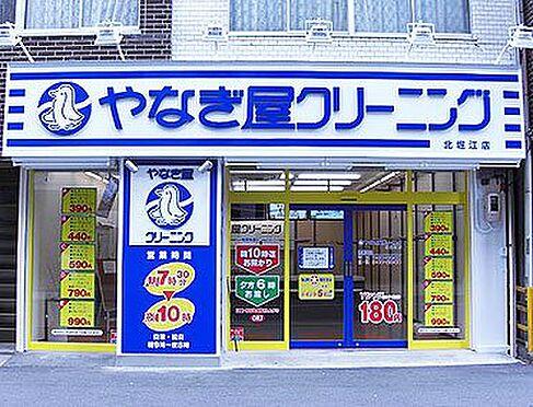 区分マンション-大阪市北区天神橋7丁目 【クリーニング】やなぎ屋クリーニング フォレスト店まで50m