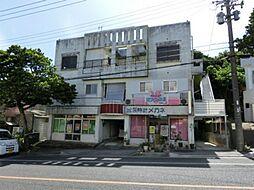 沖縄県うるま市勝連南風原4028番地