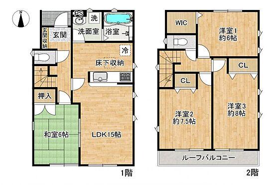 戸建賃貸-名古屋市中村区猪之越町1丁目 来客の際には、LDKと和室の間の扉を開けることで、開放感あふれる空間に! どちらの居室にも大きな窓がある為、リビング全体が明るい陽光に包まれます。