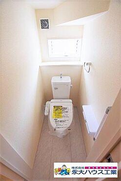 新築一戸建て-岩沼市阿武隈2丁目 トイレ