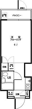 マンション(建物一部)-横浜市緑区青砥町 間取り