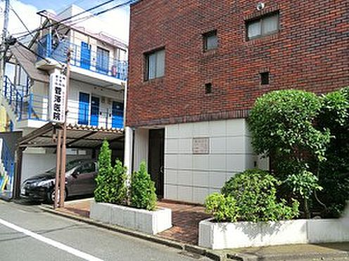 マンション(建物全部)-世田谷区上野毛2丁目 菅沢医院