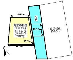 東海道・山陽本線 茨木駅 徒歩11分