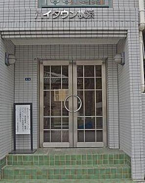 マンション(建物一部)-横浜市旭区白根2丁目 ハイタウン横浜・収益不動産