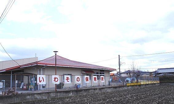 新築一戸建て-大和高田市大字有井 磐園保育所 徒歩 約9分(約700m)