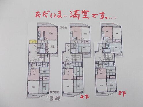 マンション(建物全部)-八王子市松木 間取り