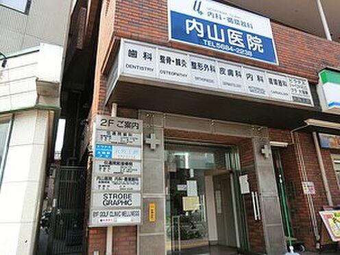 マンション(建物一部)-文京区小石川3丁目 周辺環境:内山医院