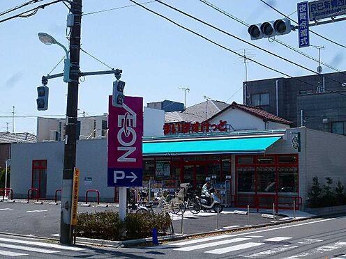 建物全部その他-江戸川区上一色2丁目 まいばすけっと興宮店 徒歩 約5分(約334m)