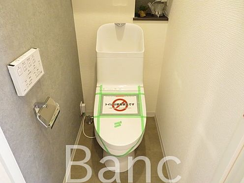中古マンション-千代田区神田東松下町 高機能トイレ。
