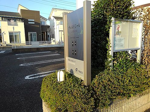 アパート-渋川市半田 その他