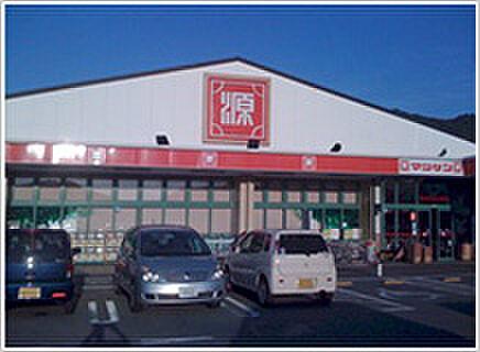 中古マンション-海南市下津町上 【スーパー】松源・下津店まで1293m