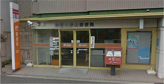 マンション(建物全部)-和歌山市西小二里3丁目 郵便局和歌山砂山郵便局まで1431m